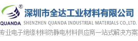 Shenzhen Quanda Industrial Material Co., Ltd.